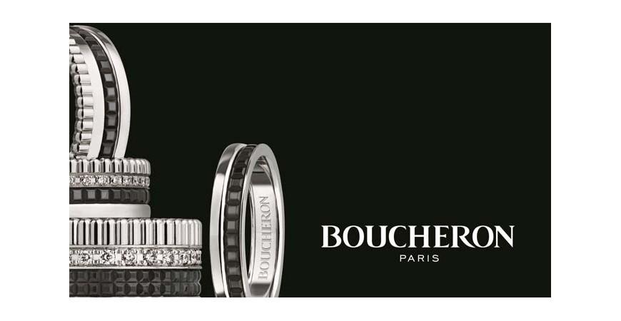 Оценка и выкуп Boucheron