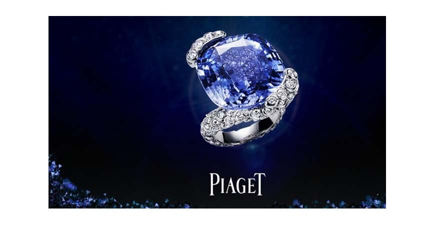 Оценка и выкуп Piaget