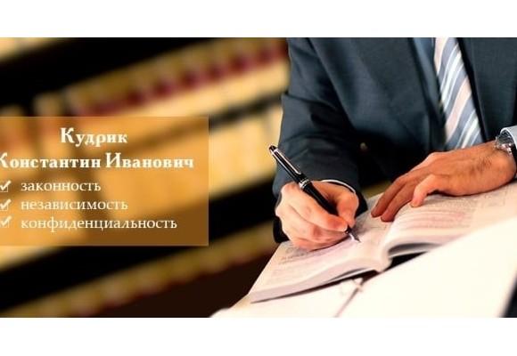 Как правильно подобрать адвоката по банкротству