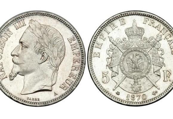 Французькі монети по 5 франків