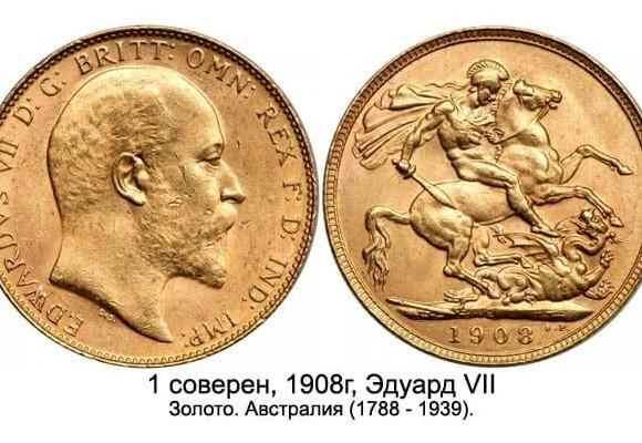 Монеты Австралии и Океании